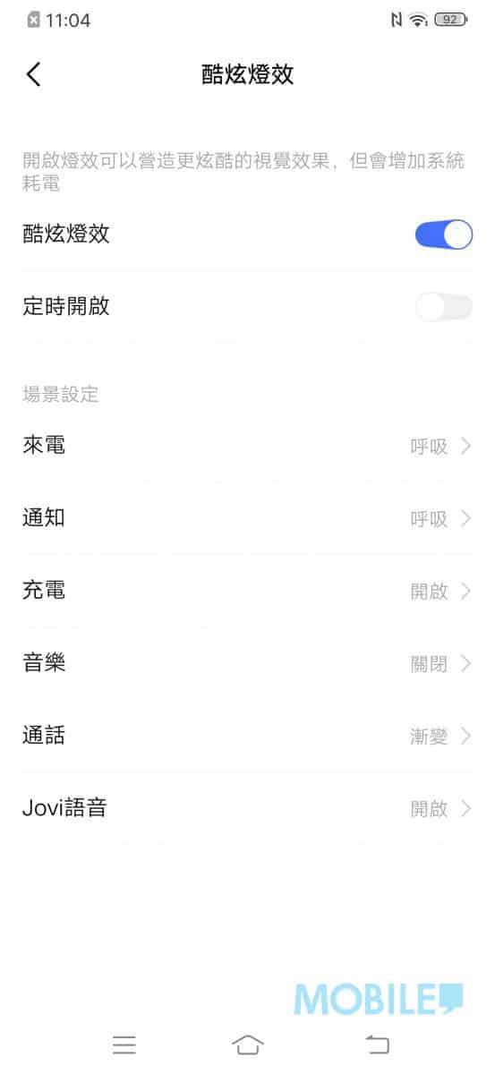 Screenshot_20190906_110428