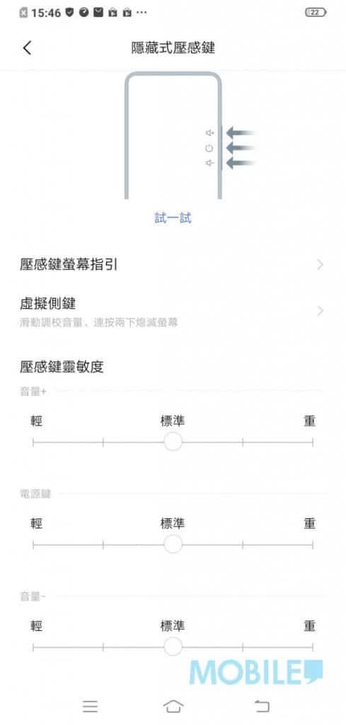 Screenshot_20191022_154610