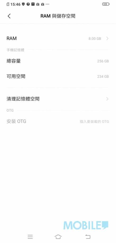 Screenshot_20191022_154636