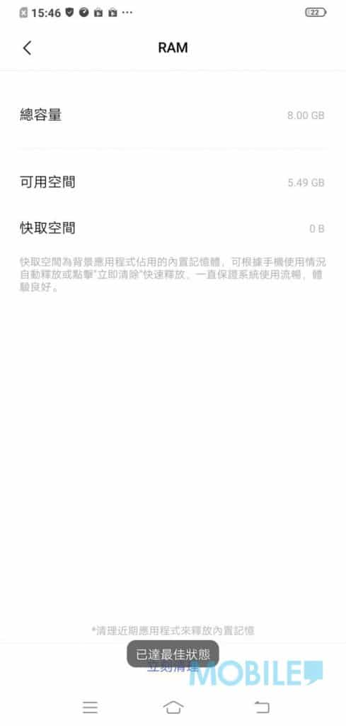 Screenshot_20191022_154651