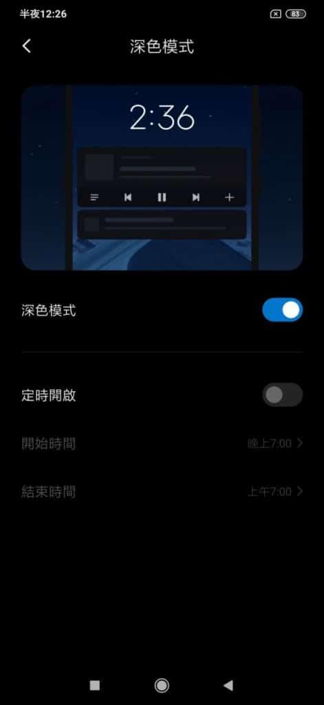 Screenshot_2009-01-01-00-26-46-963_com.android.settings