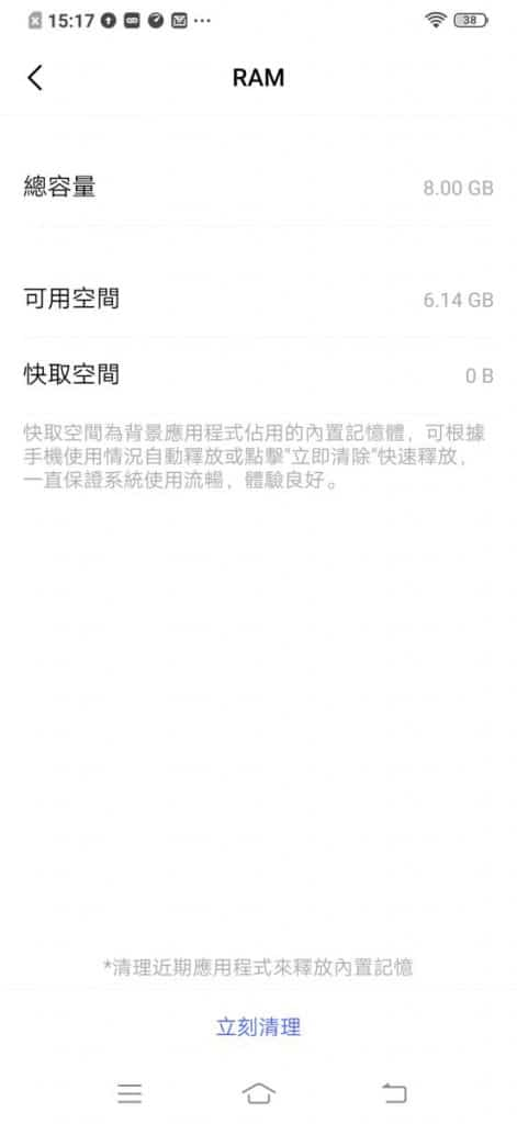 Screenshot_20200121_151718