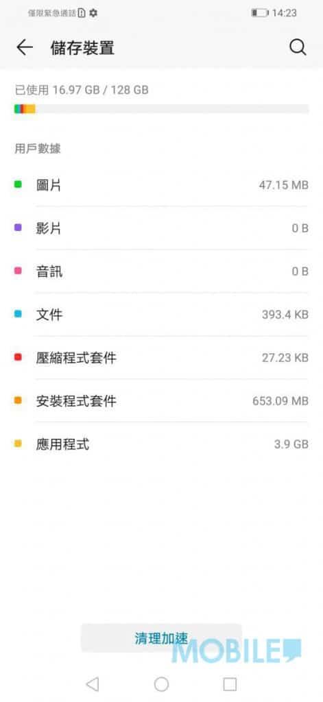 Screenshot_20200623_142337_com.android.settings