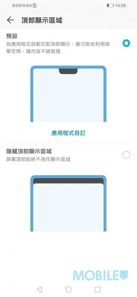 Screenshot_20200623_160050_com.android.settings