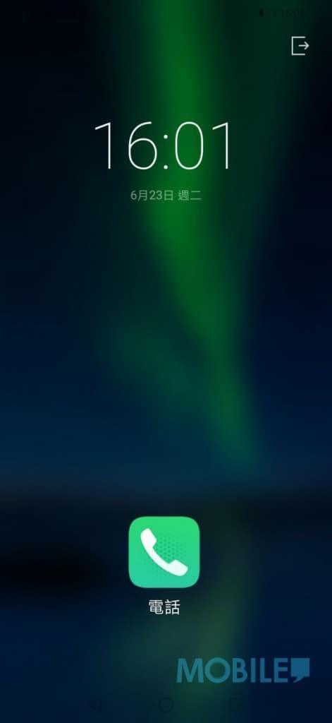 Screenshot_20200623_160110_com.huawei.android.launcher