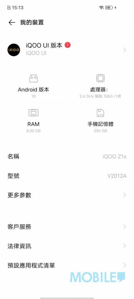 20200710_iqoo_v02