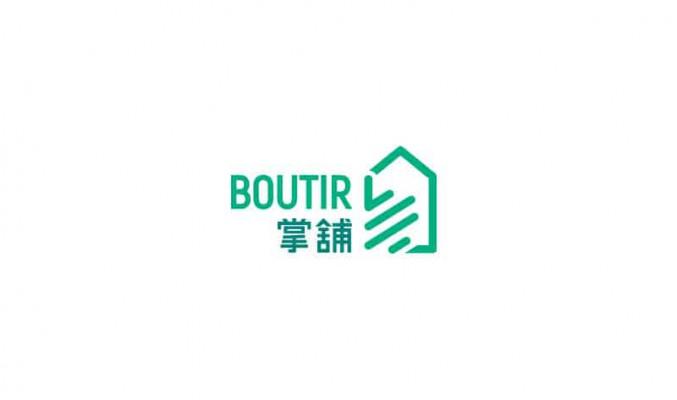 《Boutir掌舖 x VS MEDIA 舉辦網上書展2020》