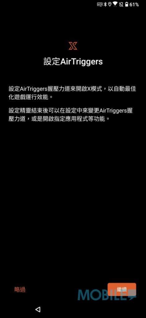 rog3hk_v02
