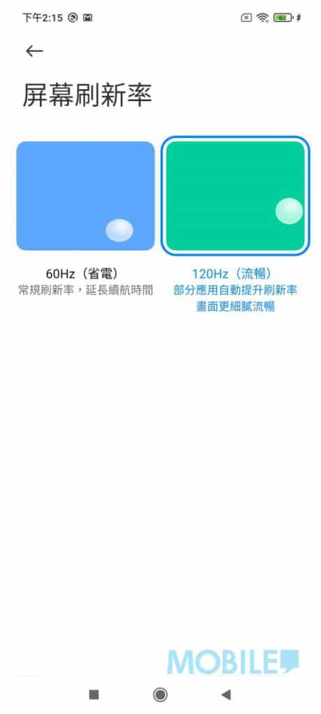 Screenshot_2020-09-08-14-15-53-745_com.xiaomi.misettings