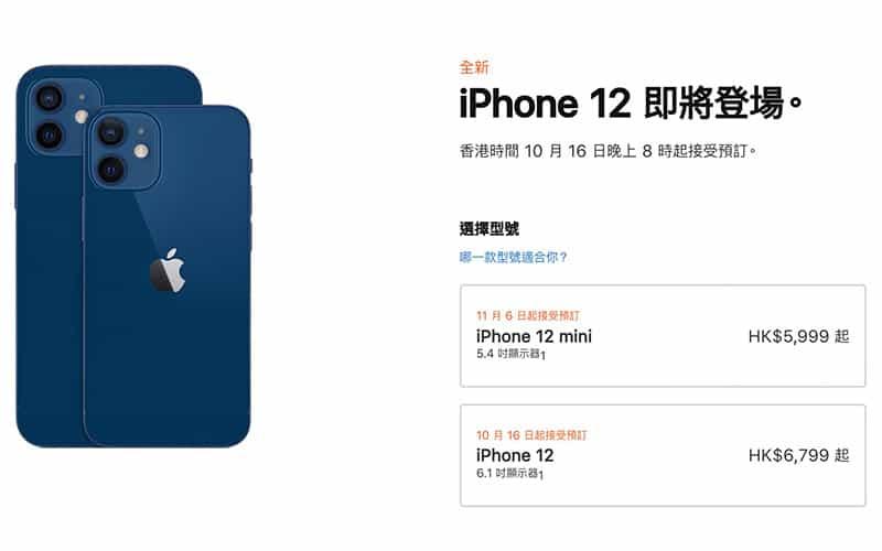 iphone_price_03