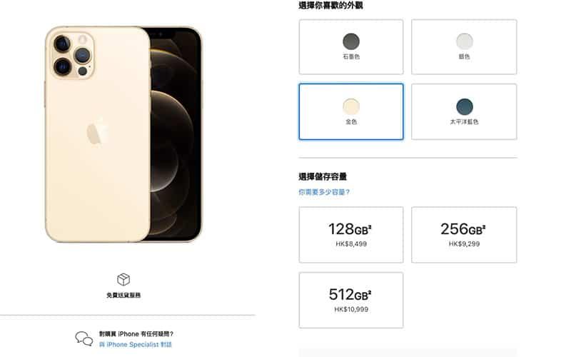 iphone_price_08