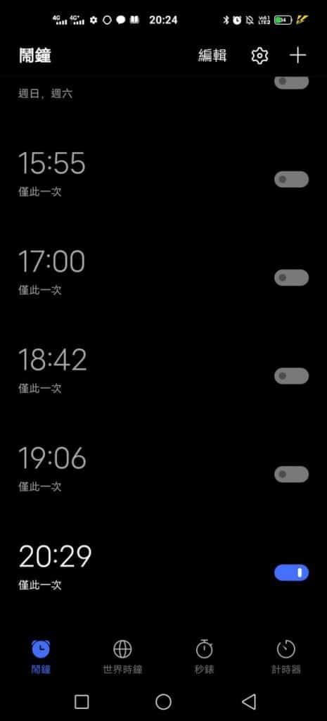 Screenshot_20201117_202404