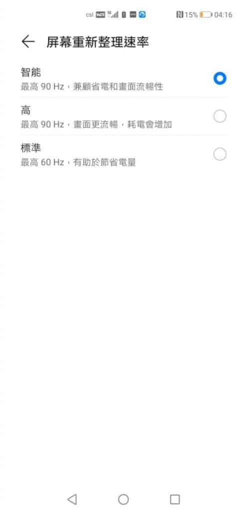 WhatsApp Image 2020-11-06 at 09.40.20