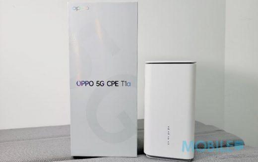 屋企都可以用5G! OPPO 首款5G路由器在香港推出