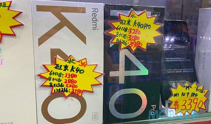 【水貨行情】K40 入場唔駛 $2,600、ROG Phone 5 國行 $4,1xx 有交易